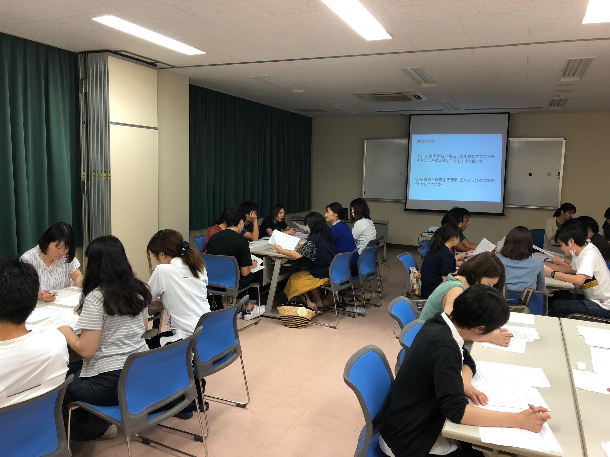 8.30事例検討会写真2